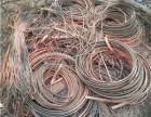 东营今日电缆回收价格