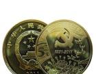 2011年中国共产党成立90周年建党90周年纪念币5元面值纪