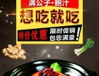淘宝店铺装修 营销推广 沈阳淘宝代运营 产品拍摄