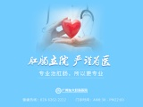 廣州東大肛腸醫院 大便困難只是便秘 還有肛周膿腫