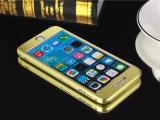 新款iPhone6+全包金属手机壳 上下扣金属拉丝 苹果6超薄保
