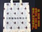 楚雄塑料袋厂家环保塑料袋制作塑料袋生产厂家定做塑料袋莫图便宜