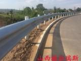 山西太原吕梁波形护栏 梁钢护栏板 含运费含安装