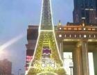 地产商场高端展览黄金狮鲸鱼岛荷兰风车巴黎铁塔展租赁