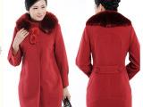 厂家直销爆款新款中老年中长呢子大衣 仿狐狸毛领羊毛呢子大衣外