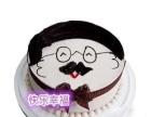 盐田区网上预定欧式水果蛋糕深圳款式新颖蛋糕送货上门