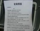 保修一年 惠普经典激光打印机 耐用便宜 打印不求人