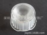 LED透镜1W仿流明灯珠外径20MM防水一体透镜 户外专用 家明