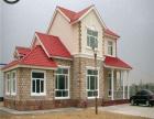 仙桃轻钢别墅墙体厚度是多少?