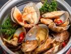 三大口味,百样海鲜满足你的口欲,蜜潮小海鲜加盟从速