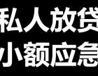 2018较新较牛借贷宝 今借到 米房 无忧借条私人放款老板
