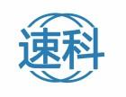 济南专利申请代理中心专注于济南申请专利,济南专利服务