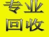 上海大展二手空调电脑回收公司