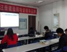 2017机电实务面授课程