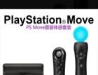 9.9成新PS3出售送PSP3000白色主机