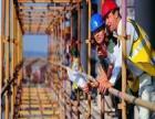 澳大利亚建筑工月薪不到3万火热招募中白老师