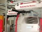 上海阔龙洗车机厂家直销 电脑自动洗车机设备多少钱