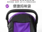 2017 婴儿推车超轻便携可坐可躺折叠避震手推车伞