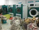 干洗店成本低吗