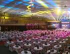 北京朝阳会议中心 大型展会 一站式会议服务 宴会场地哪爱好