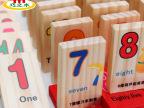 儿童木制益智早教玩具积木学习认知数字加减