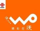 上海市松江区新松江路887弄1、联通家庭宽带安装