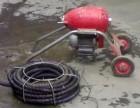临平专业疏通管道,临平专业疏通马桶