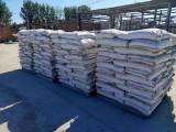 北京石景山裝修垃圾清運免費配送沙子水泥石子紅磚