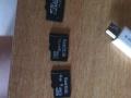 小音箱 USB一拖四