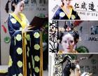 广州仁斌造型培训化妆彩妆师白云区新市美妆培训班机场近化妆培训