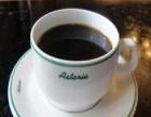 瑟滴咖啡 瑟滴咖啡诚邀加盟
