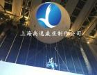 威亚技术威亚制作高空表演上海威亚威压安装 威亚租赁