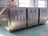 塑料厂 食品厂 喷漆废气除味脱臭设备 UV光氧催化 环保设备