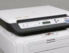 南山深圳湾维修复印机打印机 深圳湾打印机加粉加墨