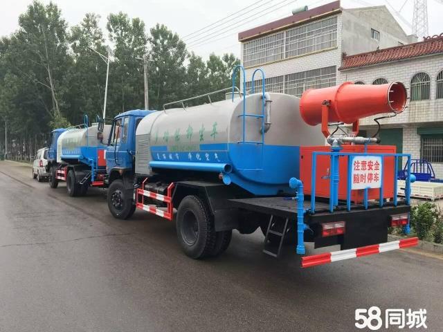 转让 工程车多辆工程绿化洒水车二手5吨喷洒车厂家直销