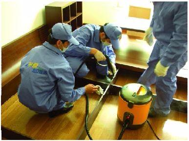 甲醛检测公司联系方式