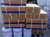 聚硫密封胶生产标准