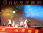 南昌九星文化传媒承接各类活动