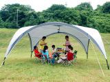 喜马拉雅天幕帐篷户外野营遮阳棚 防紫外线