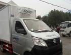 阜阳的冷藏保鲜药品运输车多少钱一辆