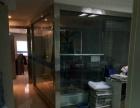 新市区盈科国际中心1458平中装纯写字楼