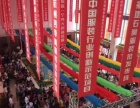 国际中纺服装城网批商铺出售专业委托经营管理
