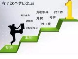 华南农业大学自考会计招生中