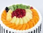 唐山水果蛋糕送礼**丰南区幸福传递蛋糕送货上门