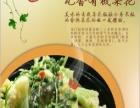 黄焖鸡升级版来自云南的特色美食瓦香鸡