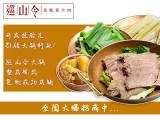 十大品牌火锅店加盟 马瓢黄牛肉火锅整店输出可以复制的创业之路