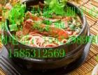 怎么做拉面不断小吃培训烤羊腿肉夹馍酸辣粉土豆粉过桥米线冷串串