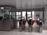 城市轨道交通AFC票务系统实训系统