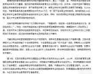 沈阳的职业技术学校的老师提档升级啦!
