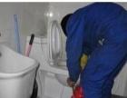 专业疏通各种管道,水电暖维修,管道改造维修